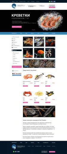 Интернет магазин морепровуктов