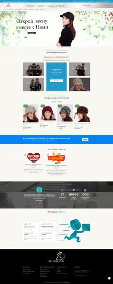 Сайт фабрики по пошиву головных уборов
