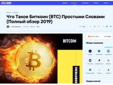 Устранение проблем на сервере bitbetnews.com