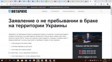 """Статья на юридическую тематику """"Заявление о непреб"""