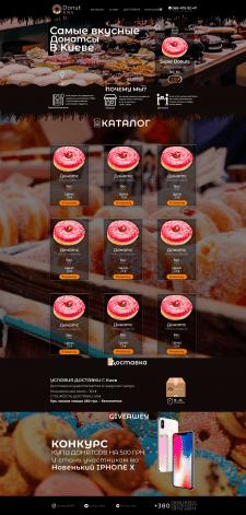 Donuts KIEV