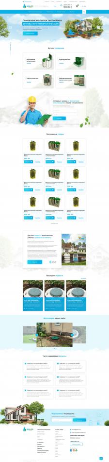 Разработка дизайна главной для интернет-магазина