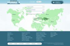 Разработка интернационального каталога объявлений