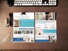 Коммерческое предложение для ремонта балконов