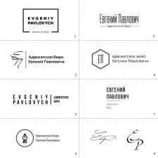 Разработка логотипа для адвокатского бюро