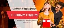 Слайдер для интернет-магазина