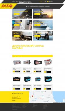 Интернет-магазин автозапчастей с подбором по марке