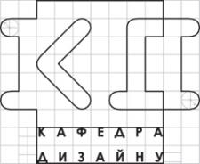 модульный логотип