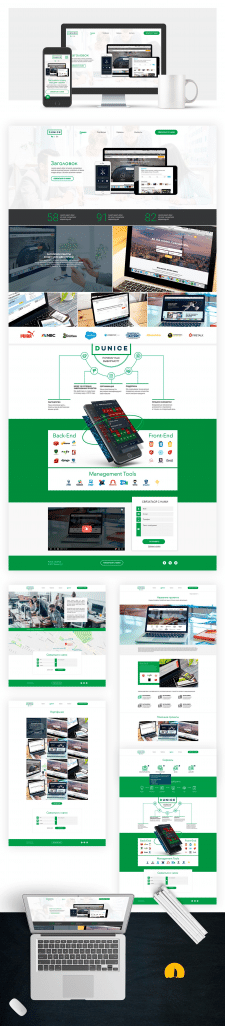 Дизайн сайта Dunice