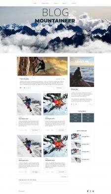 Блог альпиниста