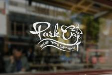 Лого для Park Cafe м.Хмельницький