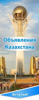 Пример аватара информационной группы