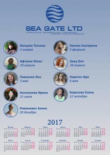 Календарь для компании SeaGate