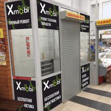 """Оформление мастерской """"Xmobi"""""""