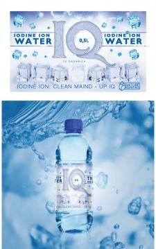 этикетка для бутылки воды Iodine Ion Water