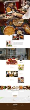Сайт грузинского ресторана