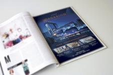 Рекламный блок отеля в журнал
