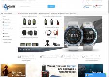 интернет-магазин умных часов Garmin