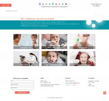 children's dentistry . Arkobaleno