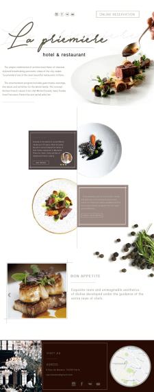 Сайт для ресторана La priemiere