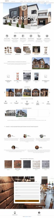 Редизайн сайта с добавлением функционала