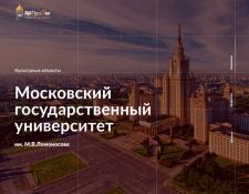 """Образовательный портал """"Артпролог"""""""
