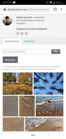 Фотографування + обробка