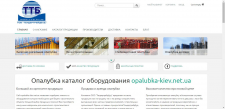 Сайт-каталог продукции компании ТТБ под ключ