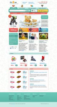 Разработка интернет-магазина товаров для детей