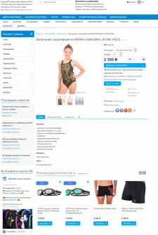 Наполнение магазина на WebAssyst