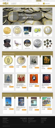Сайт монет