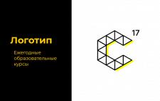 Логотип для образовательных курсов