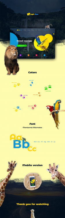Дизайн сайта для зоопарка Magic Zoo