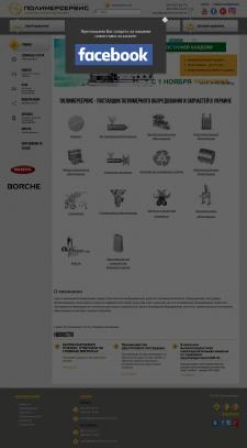Настройка и ведение контекстной рекламы Полимерсер