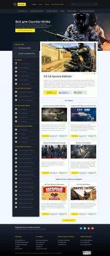Дизайн сайта для cs-love.net