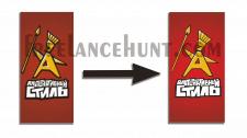 Перевод логотипа в вектор
