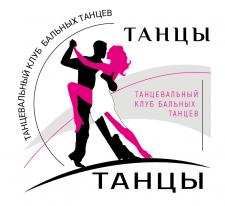 Логотип танцев
