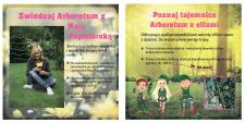 2 х баннеры для Польського парку розваг