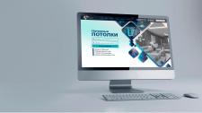 Дизайн сайта и верстка на ТИЛЬДА
