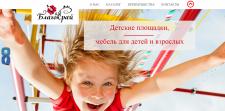 Лендинг - продажа мебели и детских площадок