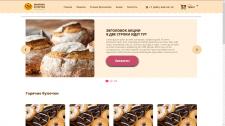 MamaBakery (сайт для пекарни)