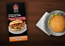 "Флаер ""Burger Maniac"""
