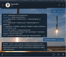 "Telegram bot ""Бджолобот"""