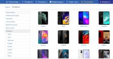 Opencart - телефоны и аксессуары (наполнение)