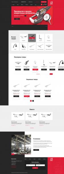 """Дизайн интернет-магазина """"Эталон"""""""
