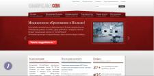 Высшее образование в Польше | CMS Joomla!