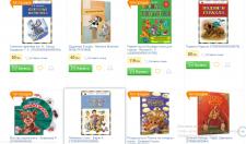 Детские игрушки и книги