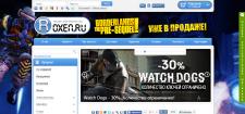 Интернет магазин лицензионных игр