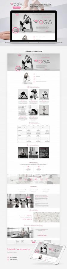 Сайт для йога-студии. Вариант2
