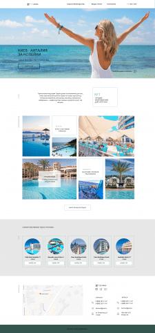 Дизайн landing page для туристической фирмы